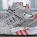 Giày Adidas EQT Bask ADV 2019 Grey Orange