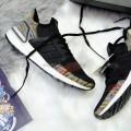 Giày Adidas Ultraboost 5.0 2019 Multicolor