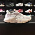 Giày Adidas Prophere SF White