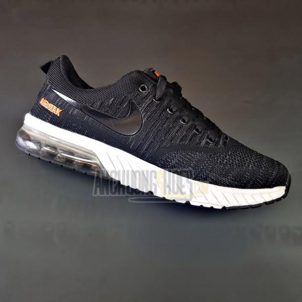 Giày Nike Zoom 37